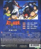 Getter Robo vs Neo Getter Robo Vol. 1 - 4 (Blu-ray) (Hong Kong Version)