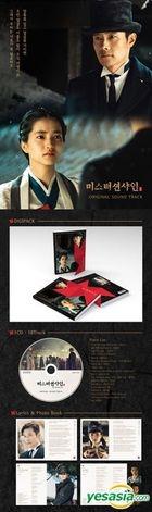 Mr. Sunshine OST (tvN TV Drama) (Normal Edition)