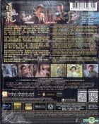 Chasing The Dragon (2017) (Blu-ray) (Hong Kong Version)