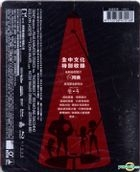 Incredibles 2 (2018) (Blu-ray + Bonus) (Steelbook) (Taiwan Version)