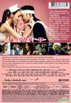 Natural Born Lovers (2012) (DVD) (Hong Kong Version)