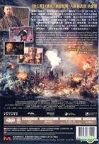 Tai Chi Hero (2012) (DVD) (Hong Kong Version)