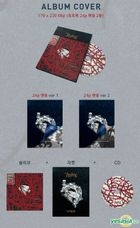 VIXX Single Album Vol. 6 - Hades