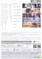 Ten Years (2015) (DVD) (Hong Kong Version)