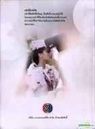 The Crown Princess (2018) (DVD) (Ep. 1-36) (End) (Thailand Version)