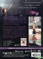 Penance (DVD) (3-Disc Deluxe Edition) (Taiwan Version)
