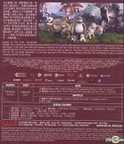 Monster Hunt 2 (2018) (Blu-ray) (English Subtitled) (Hong Kong Version)
