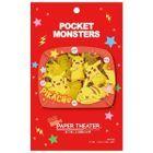Pokemon Paper Theater Pikachu