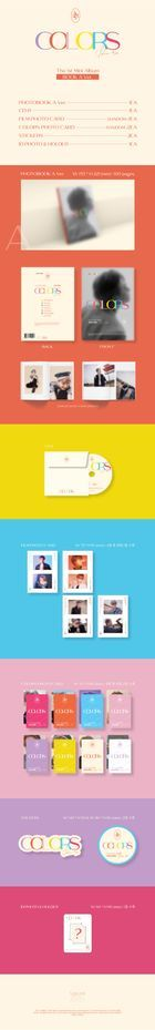 Young Jae Mini Album Vol. 1 - COLORS from Ars (A Version)