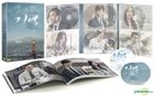 Memory (11DVD + Photobook) (Director's Cut Limited Edition) (tvN Drama) (Korea Version)