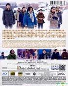 A Chorus of Angels (2013) (Blu-ray) (English Subtitled) (Hong Kong Version)
