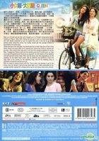Queen (2014) (Blu-ray) (Hong Kong Version)