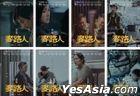 i'm livin' it (2019) (Blu-ray) (Hong Kong Version)