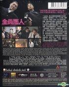 Outrage (Blu-ray) (English Subtitled) (Hong Kong Version)