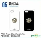 JYP Nation 2016 Mix & Match Official Goods - Phone Case (White) (iPhone 6+/6s+)