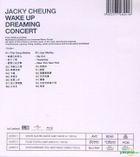 Wake Up Dreaming Concert (Blu-ray) (Limited Edition) (Taiwan Version)