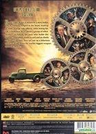 Micmacs (DVD) (Hong Kong Version)