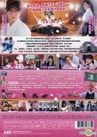 薙刀社青春日記 (2017) (DVD) (台灣版)