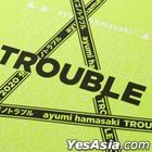 ayumi hamasaki - TROUBLE TOUR 2020 A - Saigo no Trouble -  T-Shirt (YELLOW・L)