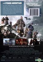 The Taking Of Tiger Mountain (2014) (DVD) (US Version)