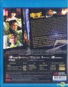 Motorway (2012) (Blu-ray) (Hong Kong Version)