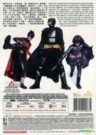 Kick-Ass (2010) (DVD) (Hong Kong Version)