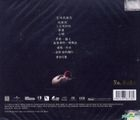 Getting Ready (SACD) (Limited Edition)
