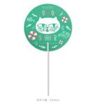 2PM : Ok Taec Yeon Cat Character - Okcat Fan
