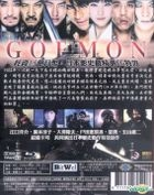 Goemon (Blu-ray) (English Subtitled) (Taiwan Version)