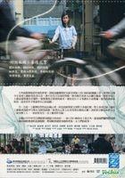 The Coming Through (2018) (DVD) (Ep. 1-4) (End) (Taiwan Version)