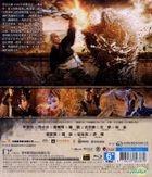 League of Gods (2016) (Blu-ray) (English Subtitled) (Taiwan Version)