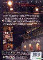Hanbando (DVD) (Taiwan Version)