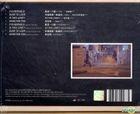 The Evolution of Our Love Original TV Soundtrack (OST)