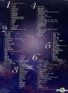 Jun Tian Lai Zhi Yin 101 (6CD)