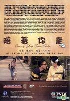 Every Step You Take (DVD) (Ep.1-20) (End) (Multi-audio) (English Subtitled) (TVB Drama) (US Version)
