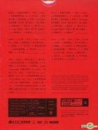#TWINS #LOL Live in Hong Kong (3 Live Karaoke DVD + 2 Live CD)