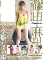 "Shinoda Mariko Photo Book ""Memories"""