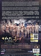 Descendants of the Sun (DVD) (Ep. 1-19) (End) (English Subtitled) (KBS TV Drama) (Malaysia Version)