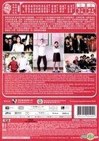 I Love Hong Kong 2012 (DVD) (Hong Kong Version)