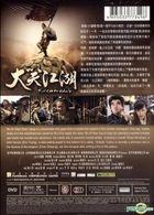 Just Call Me Nobody (DVD) (English Subtitled) (Hong Kong Version)