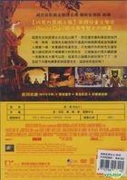 Fantastic Mr. Fox (DVD) (Taiwan Version)