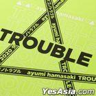 ayumi hamasaki - TROUBLE TOUR 2020 A - Saigo no Trouble -  T-Shirt (YELLOW・XL)