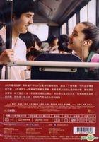 Beijing Love Story (2014) (DVD) (Taiwan Version)