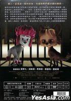 100% Wolf (2020) (DVD) (Taiwan Version)