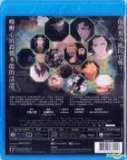 Genocidal Organ (2017) (Blu-ray) (Hong Kong Version)