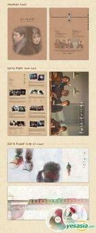 My Mister OST (2CD) (tvN TV Drama)
