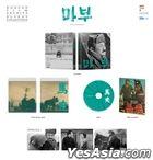 The Coachman (Blu-ray) (Korea Version)