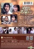Hong Kong Gentlemen (1981) (DVD) (Ep. 21-35) (End) (Digitally Remastered) (ATV Drama) (Hong Kong Version)