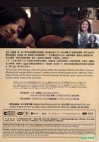 Taipei Exchanges (DVD) (English Subtitled) (Hong Kong Version)