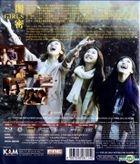 Girls (2014) (Blu-ray) (Hong Kong Version)
